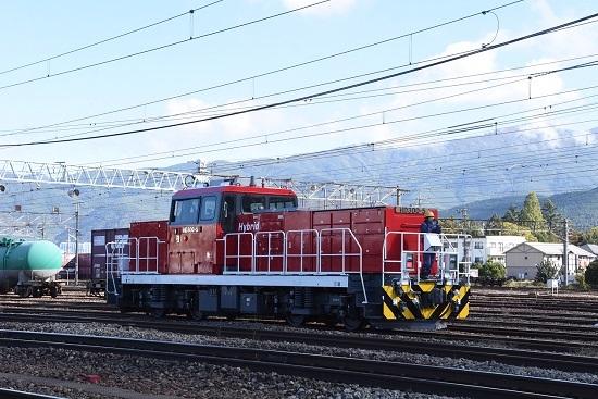 2020年10月24日撮影 南松本にてHD300-5号機