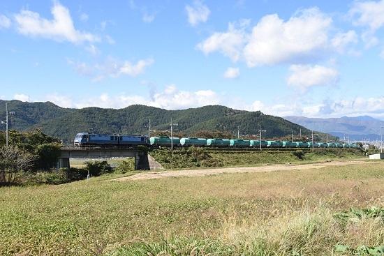 2020年10月24日撮影 東線貨物2080レ EH200-901号機