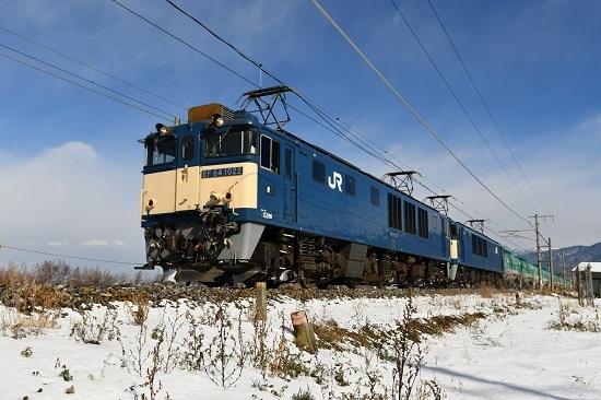 2020年12月31日撮影 西線貨物8084レ EF64-1022+1023号機
