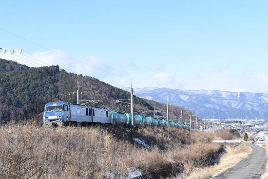 2021年1月4日撮影 東線貨物2080レ EH200-21号機