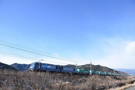 2021年1月9日撮影 東線貨物2080レ EH200-19号機