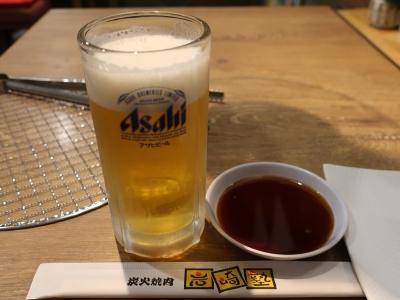 20210402 IWASAKI beer