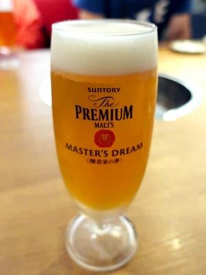 20210629 AMAPO beer