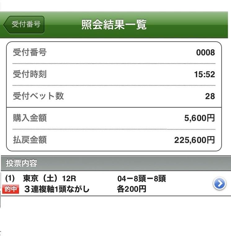 20210522214346fbc.jpg