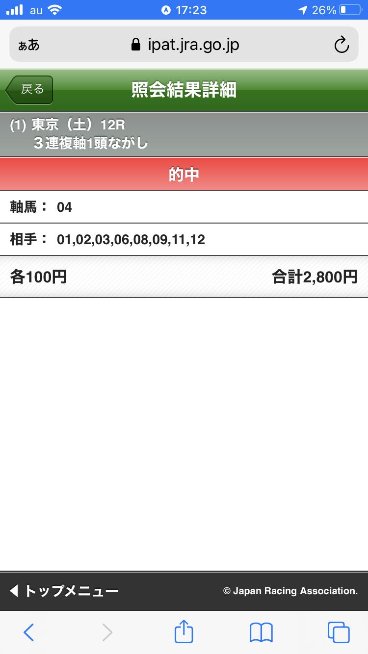 20210522214349aff.png