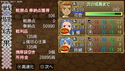 kisaragi_9_2 (32)