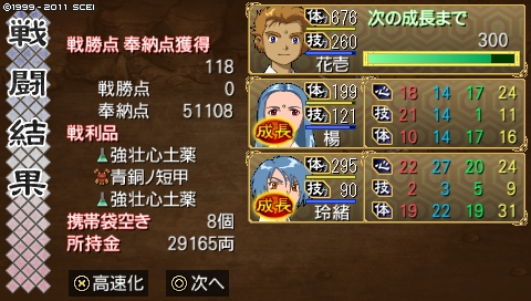 kisaragi_9_2 (36)