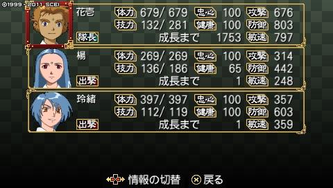 kisaragi_9_2 (55)