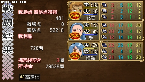 kisaragi_9_2 (49)