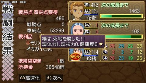 kisaragi_9_2 (64)