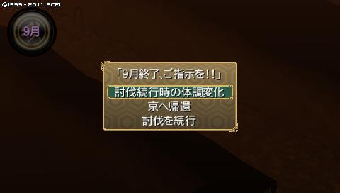 kisaragi_9_2 (75)