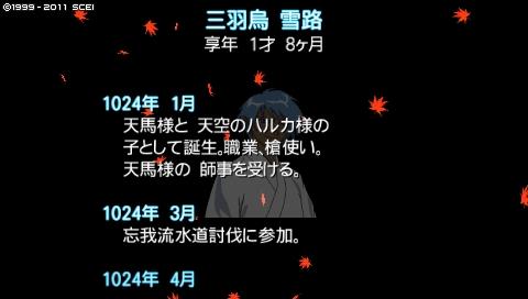 kisaragi_9_2 (79)