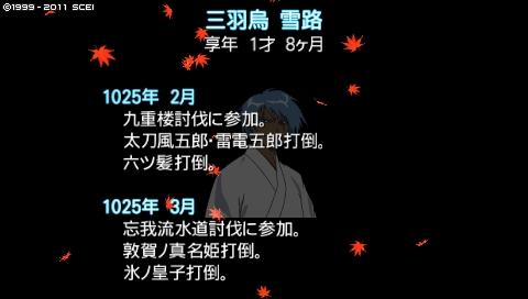 kisaragi_9_2 (83)