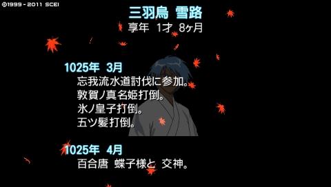 kisaragi_9_2 (84)