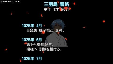 kisaragi_9_2 (85)