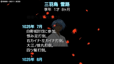 kisaragi_9_2 (86)