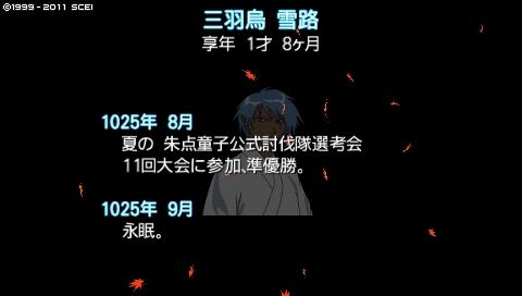 kisaragi_9_2 (87)