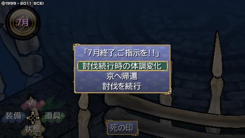 kisaragi_7 (145)