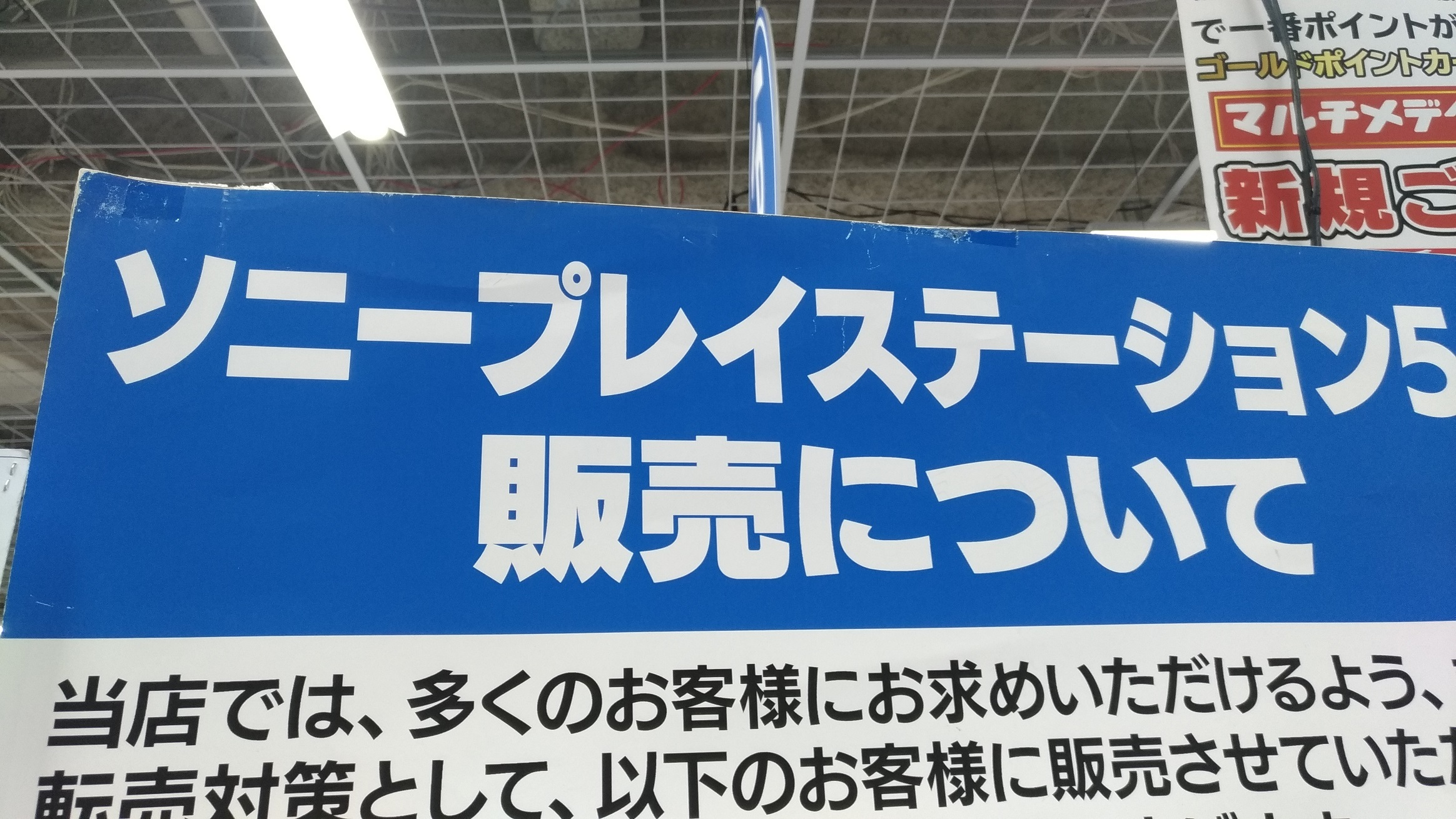 01_ps5_umeda_0724_12.jpg