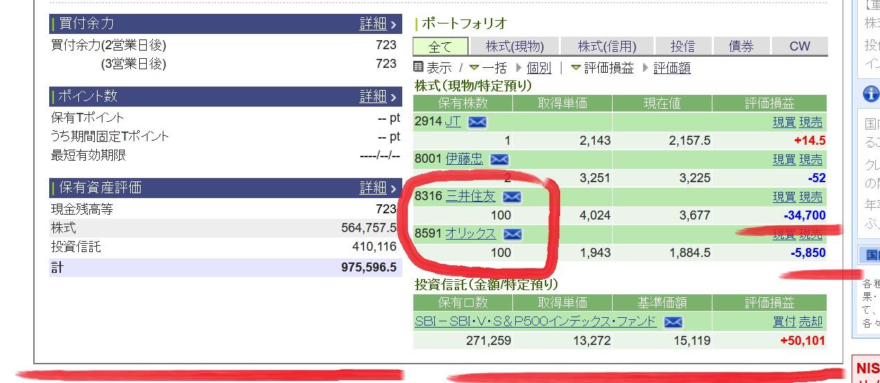 0_kabu2021_new.jpg