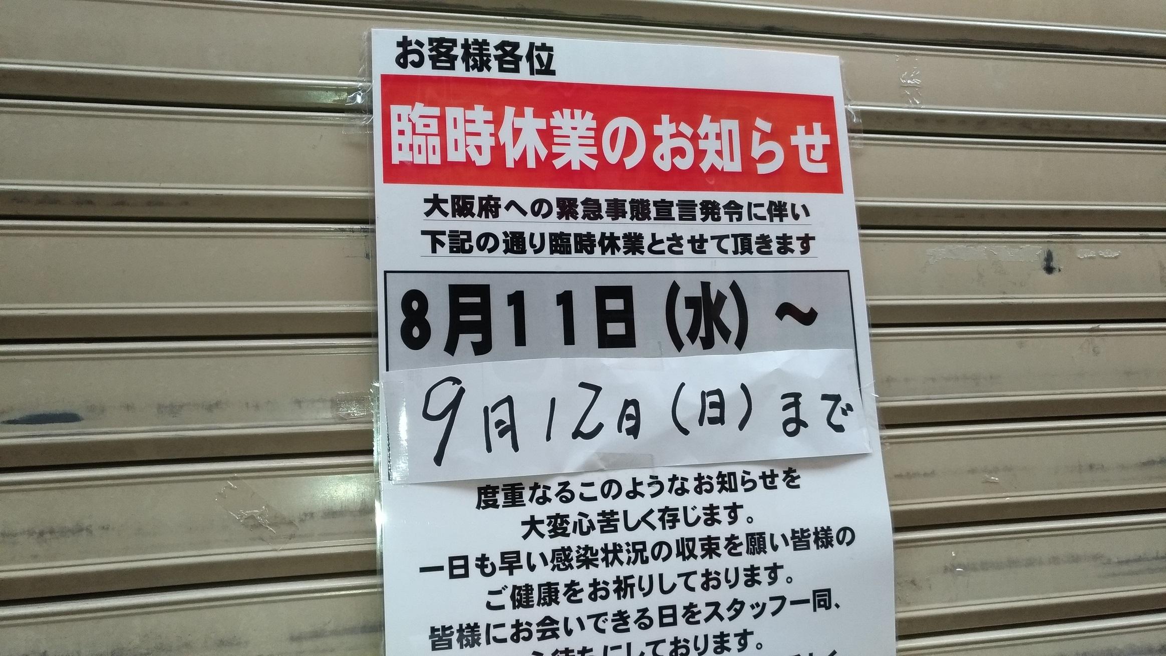 0osaka_sushi_.jpg