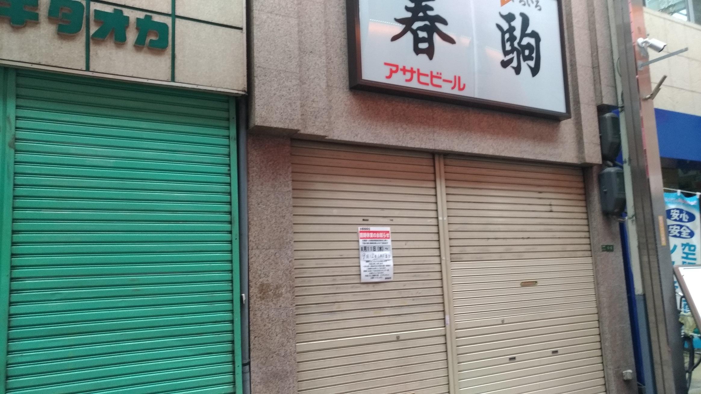 0osaka_sushi_2.jpg