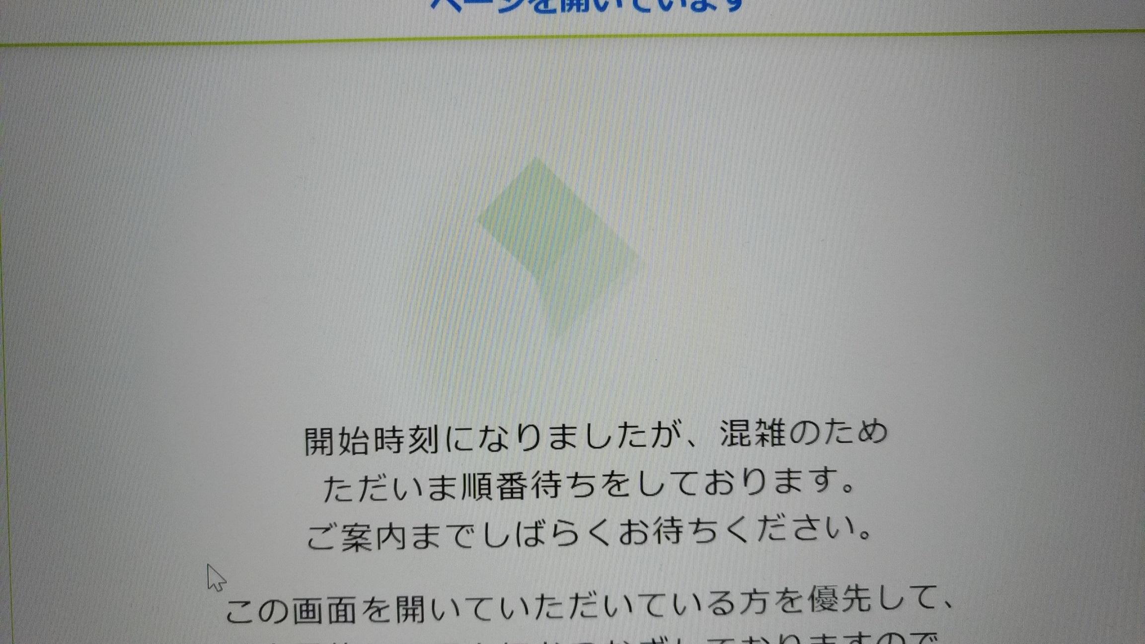 0wakuchin_osaka_reserve_12.jpg