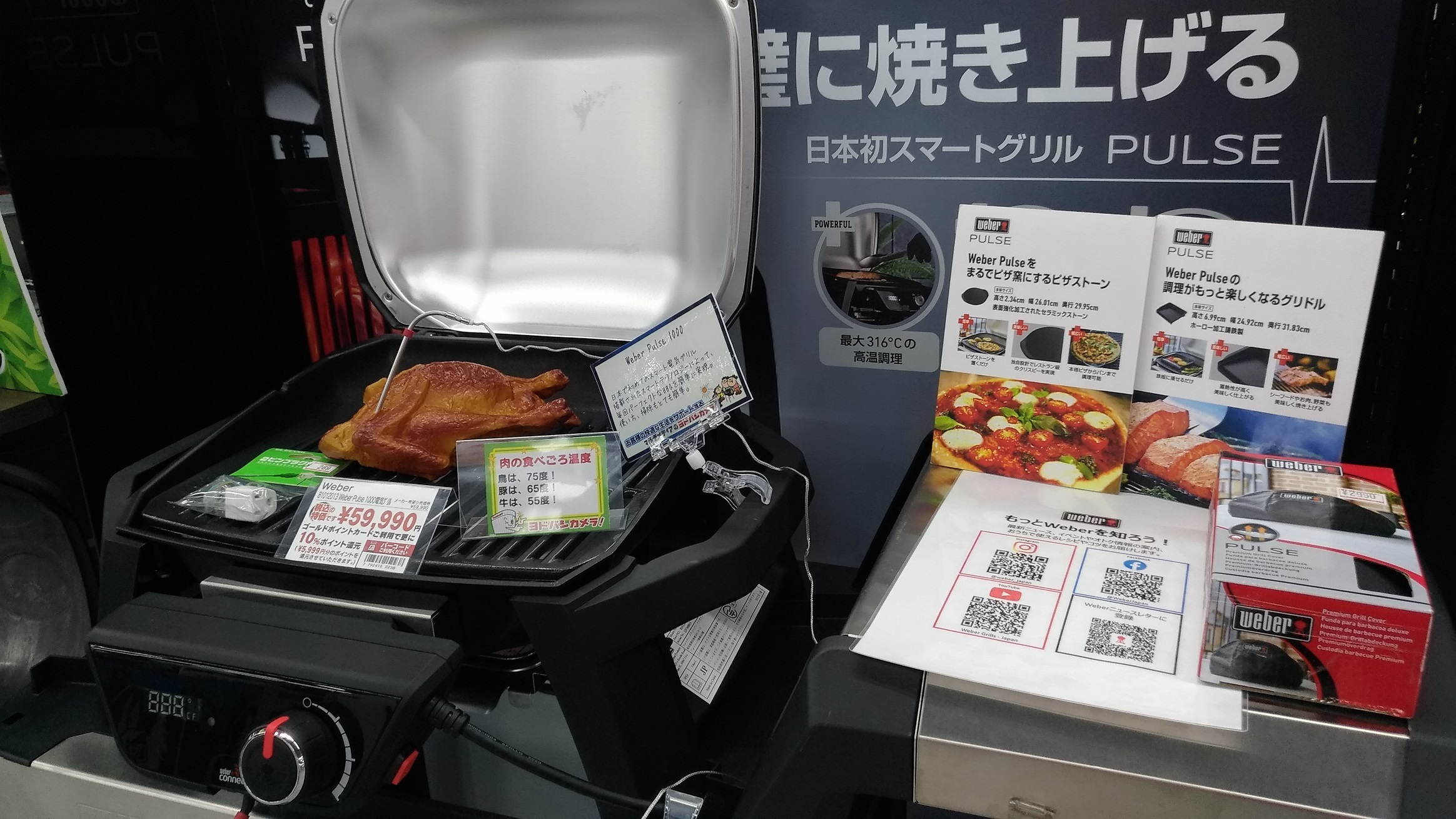 camp_gas_conro_umeda_12.jpg