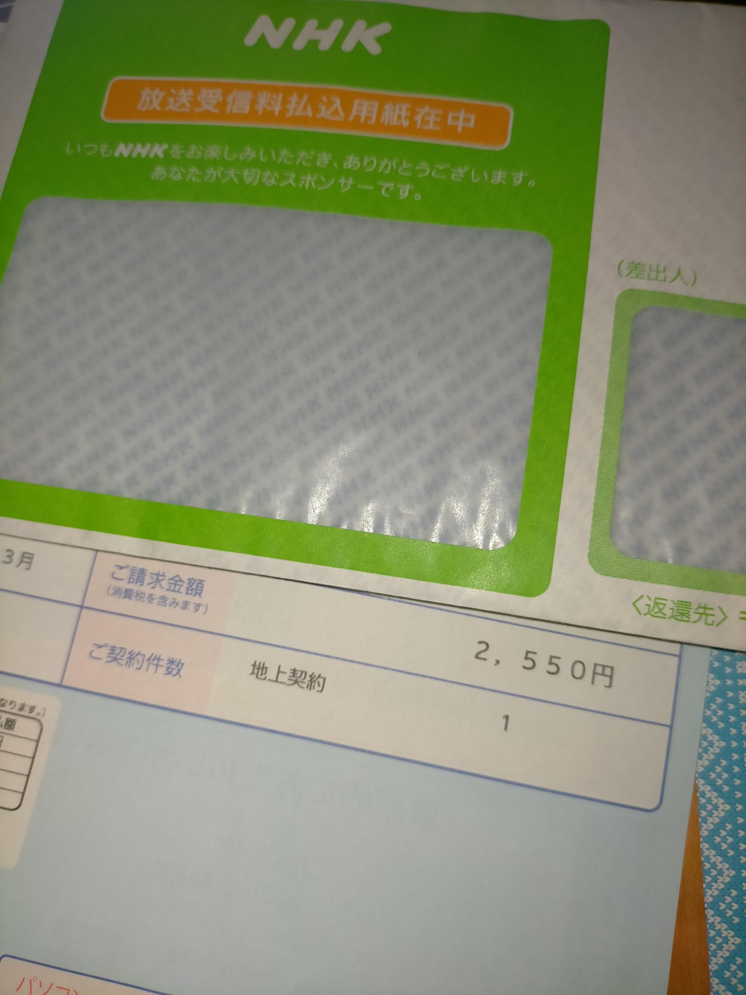 card_credit_nhk_202102_.jpg