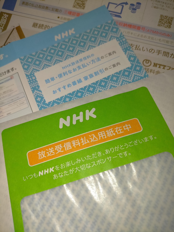card_credit_nhk_202102_2.jpg