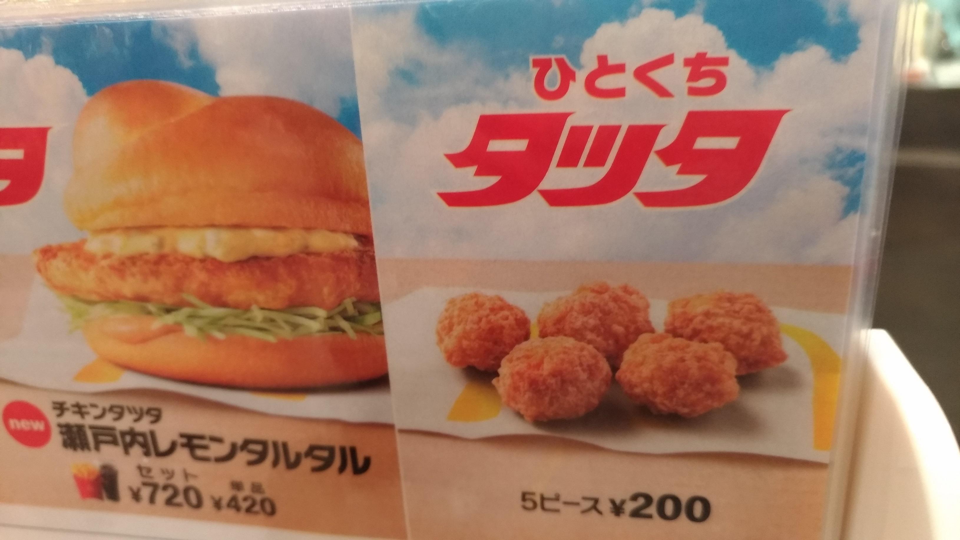 chikin_tatsuta_mac_2021_02_3.jpg