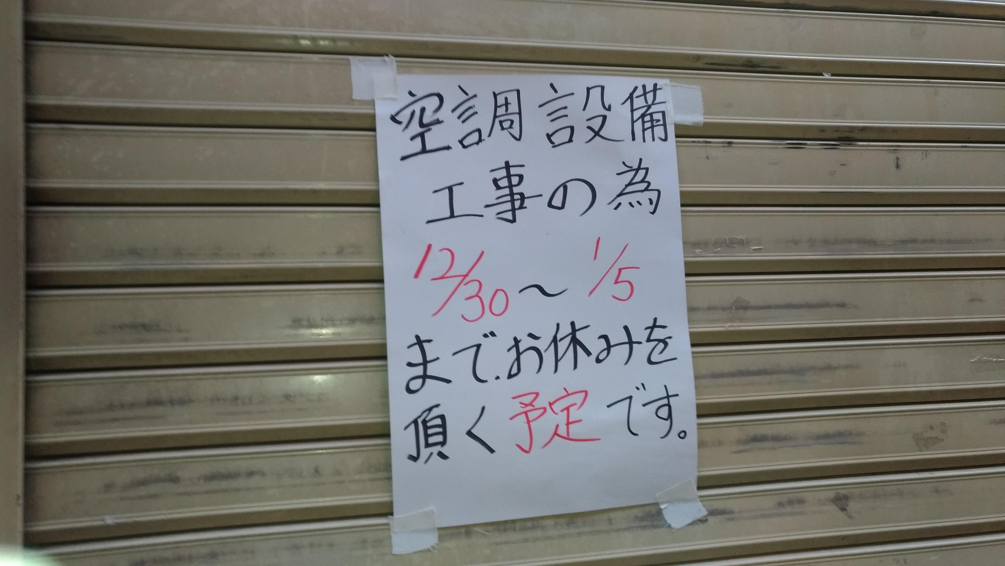 harukoma_sushi_2020_2021_.jpg