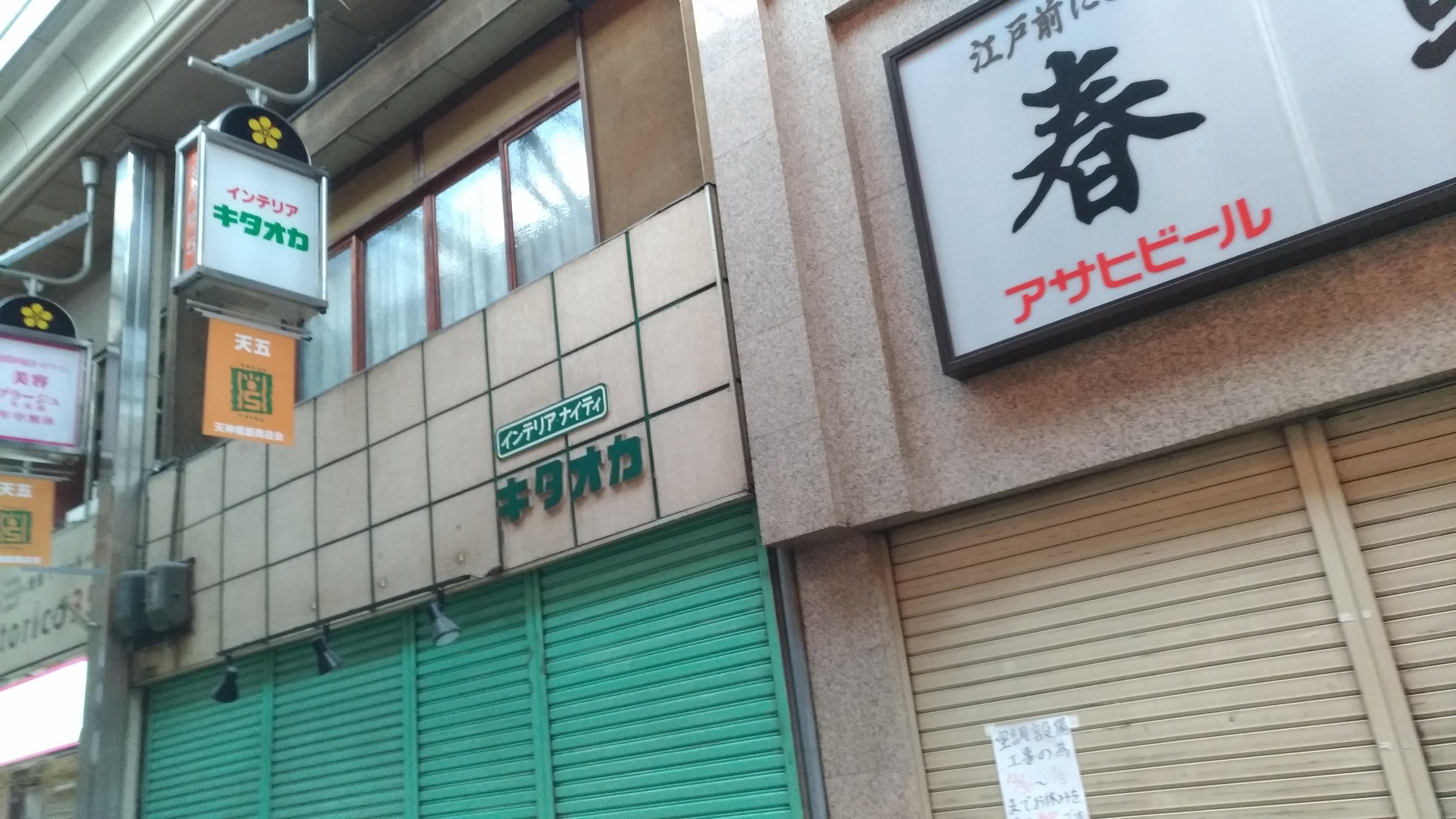 harukoma_sushi_2020_2021_2.jpg
