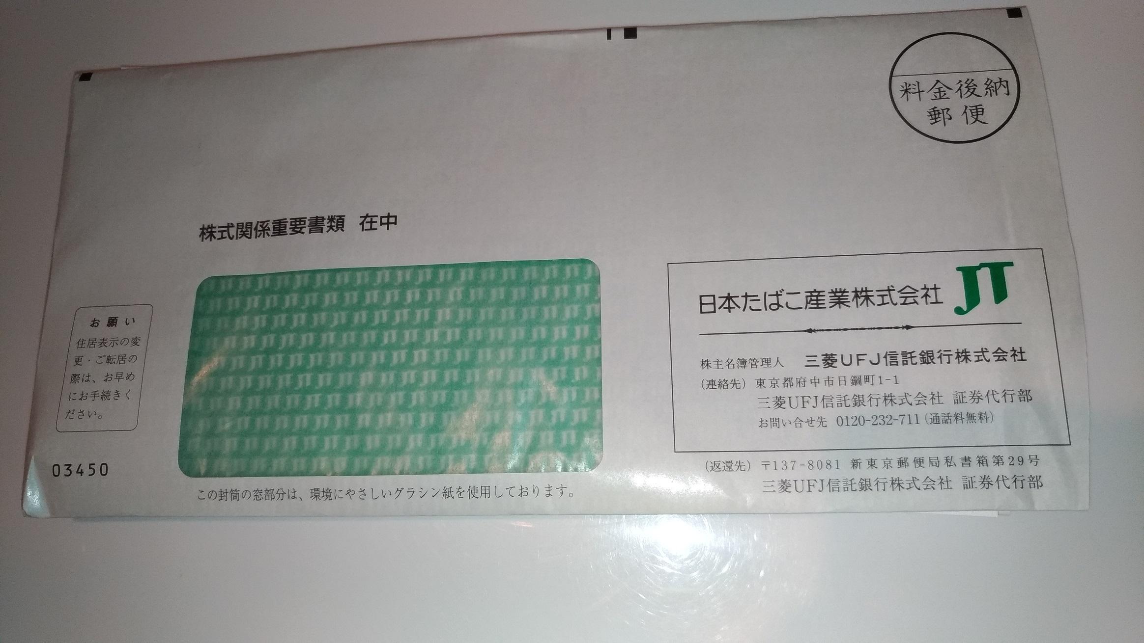 kabu_09_.jpg