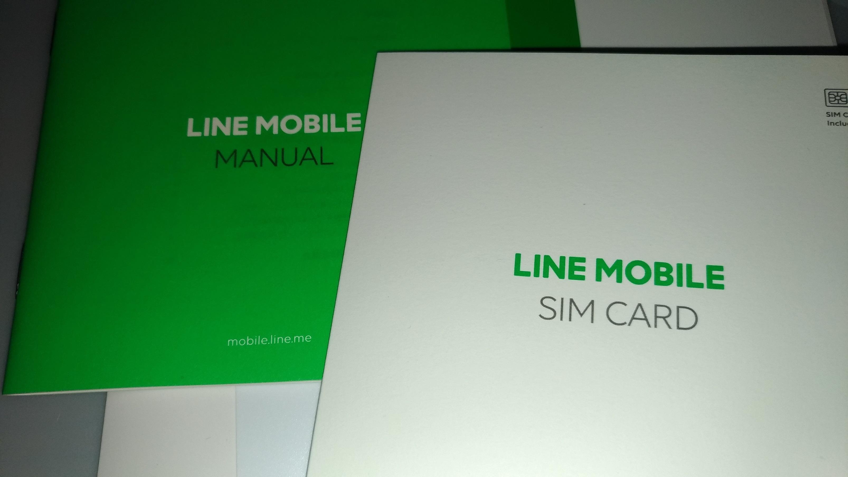 line_mobile_202102_.jpg