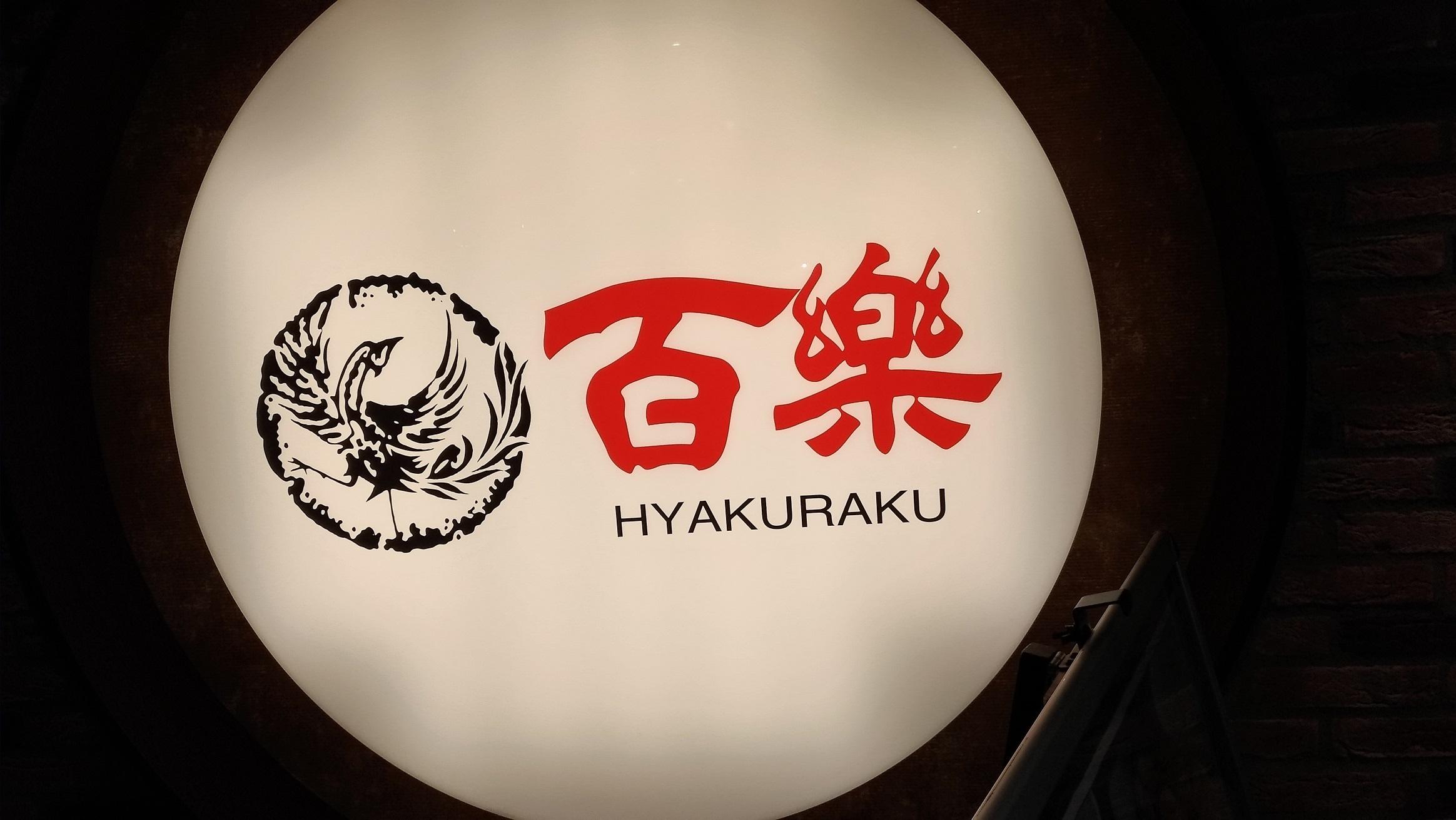 lunch_osaka_abeno_omori_08_.jpg