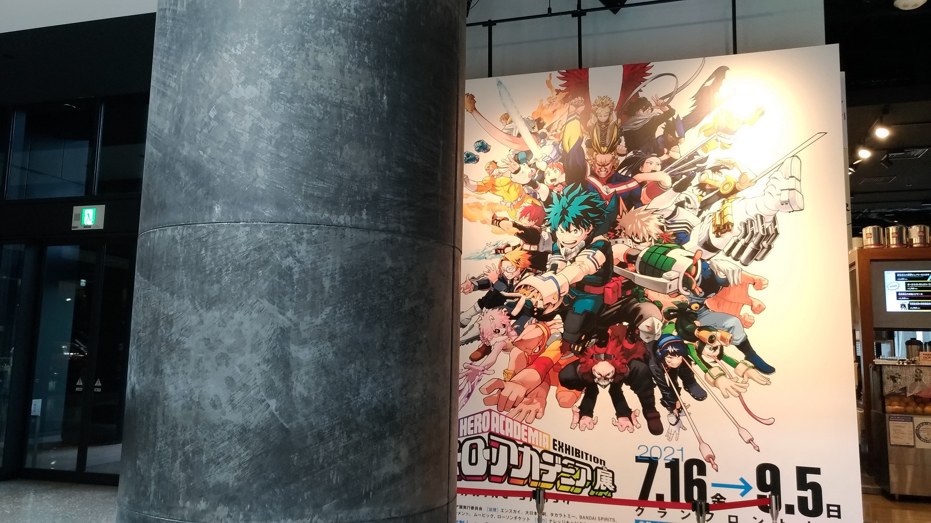 movie_hero_anime_osaka_.jpg