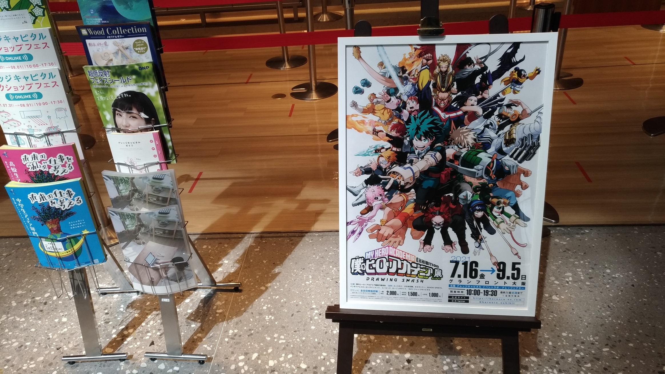 movie_hero_anime_osaka_123.jpg