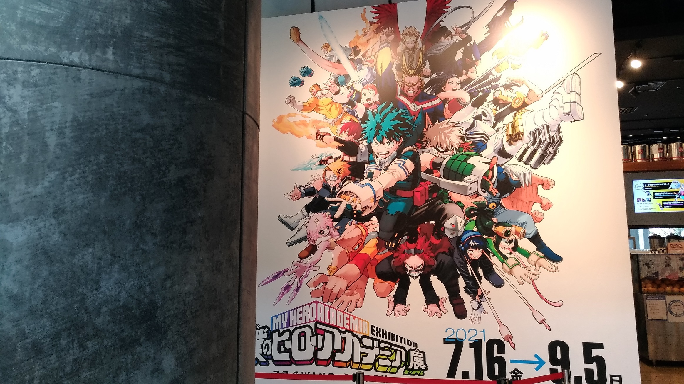 movie_hero_anime_osaka_13.jpg