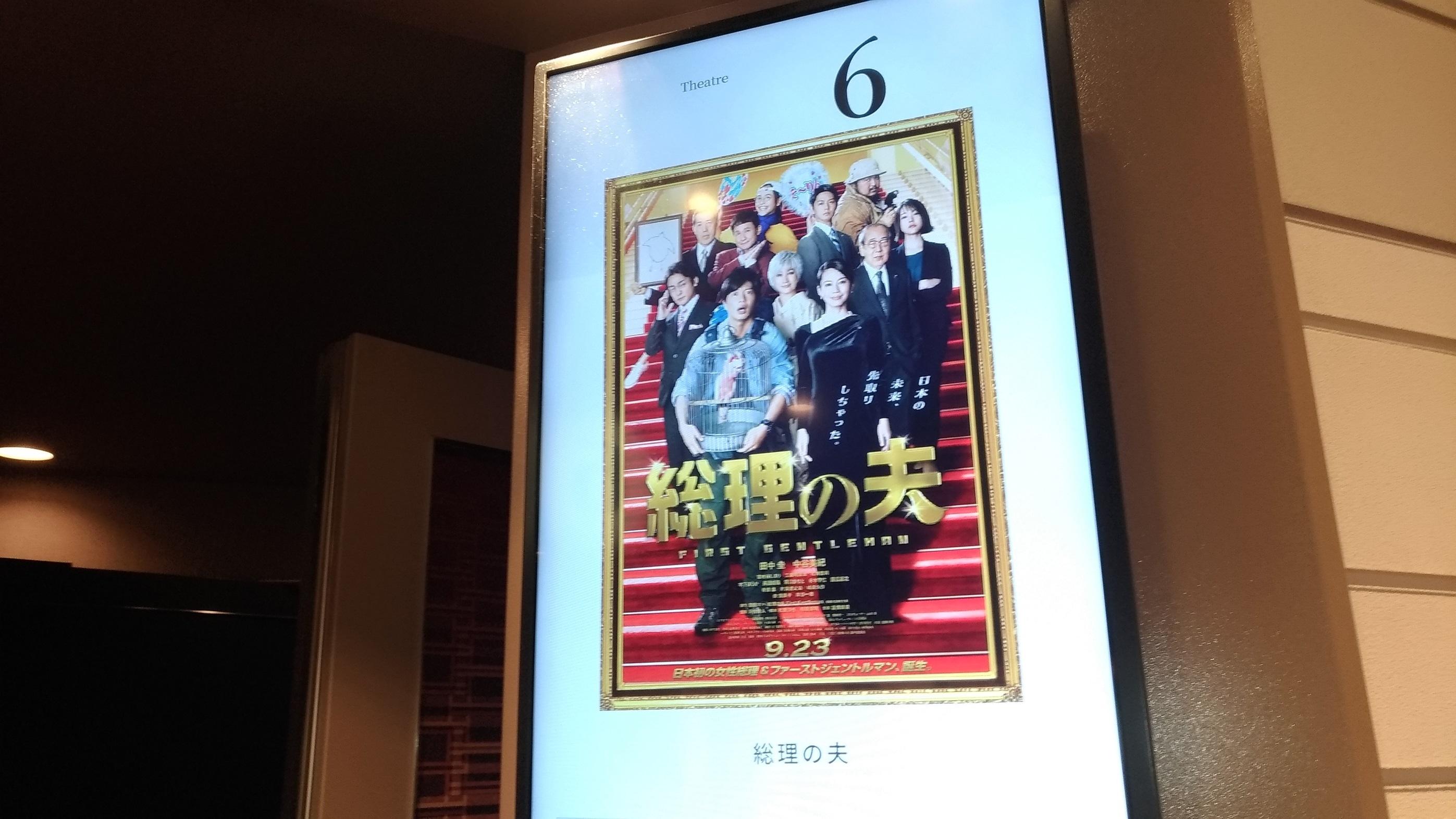 movie_souri_.jpg