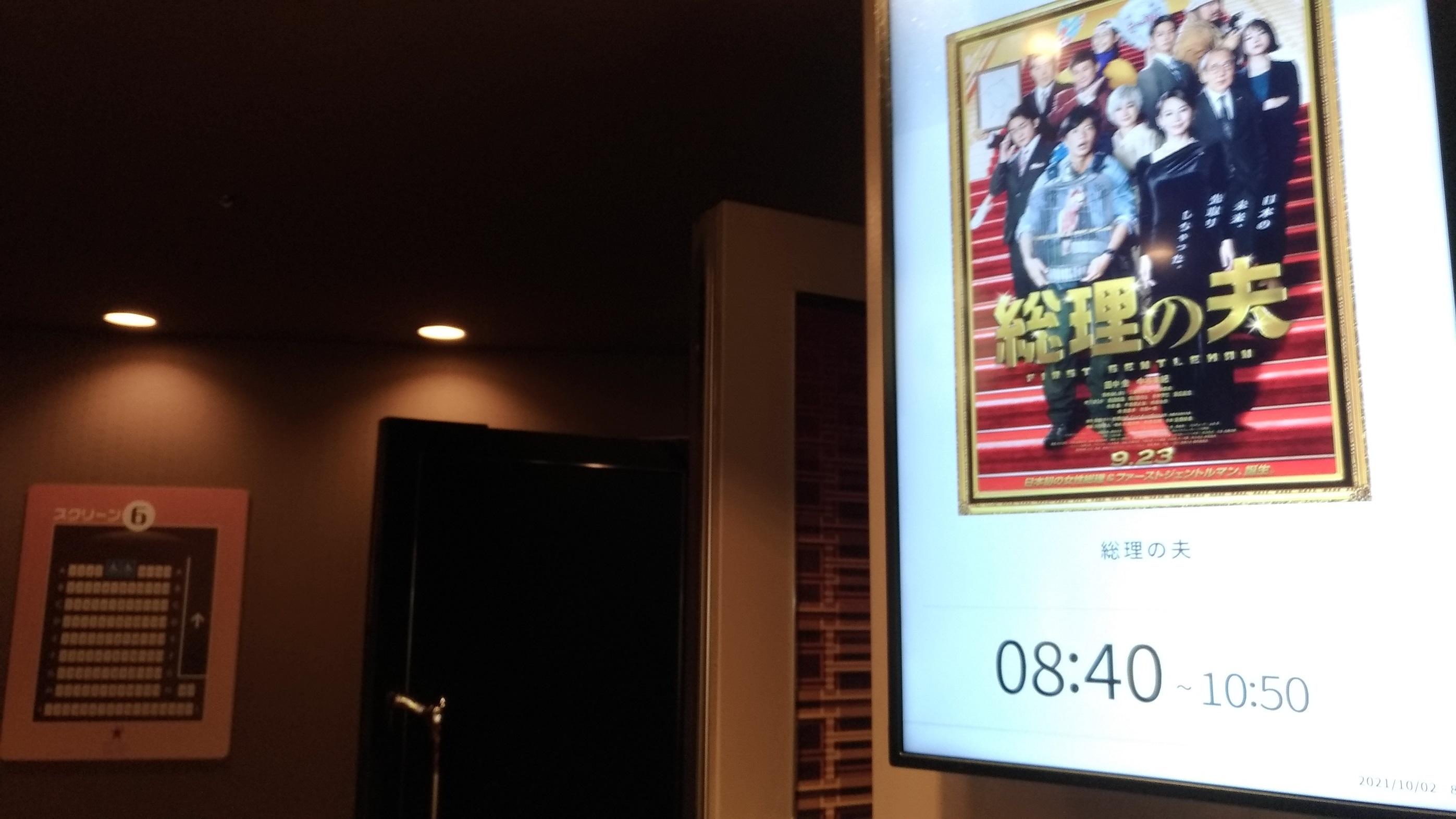 movie_souri_1.jpg