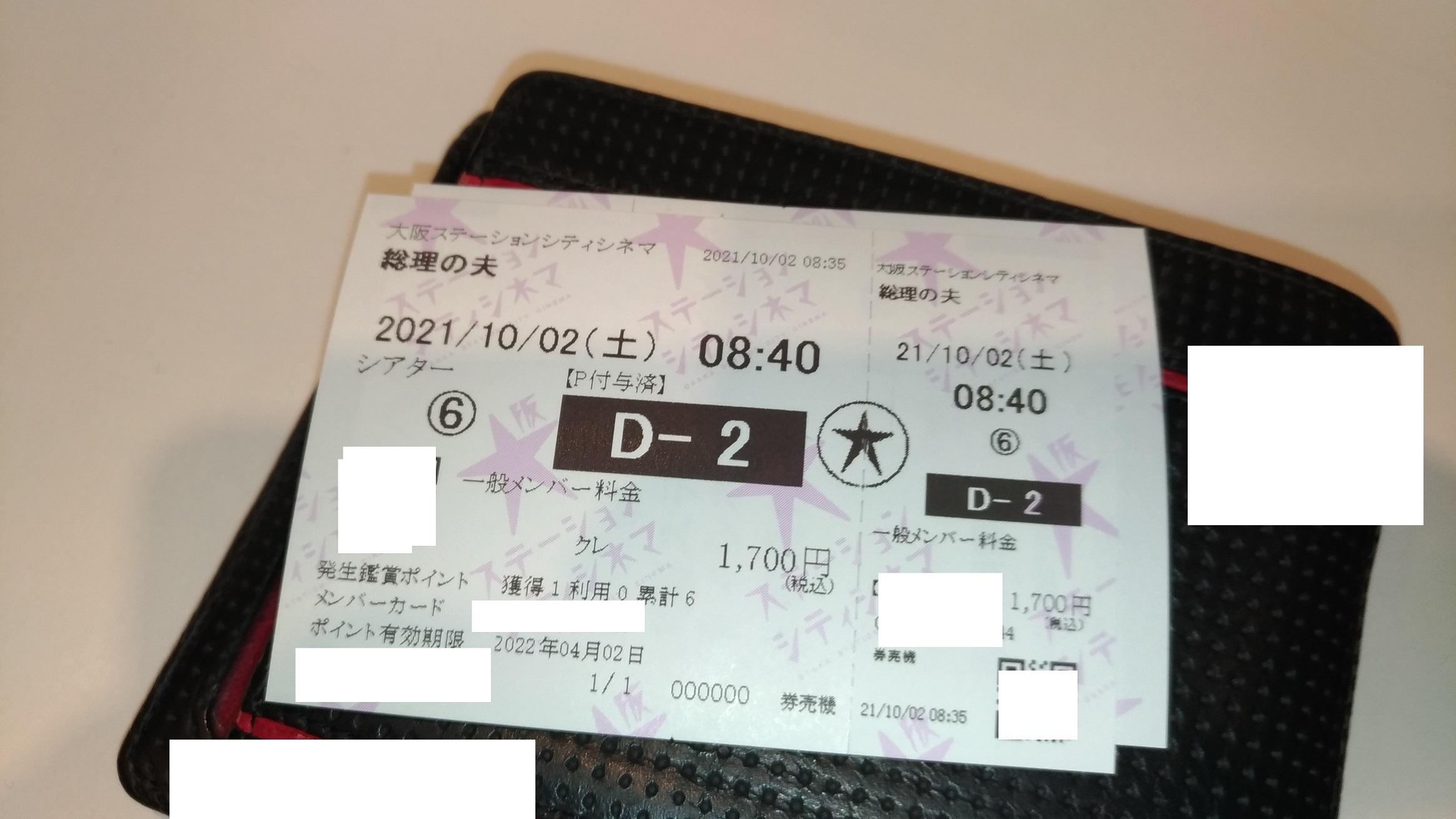 movie_souri_12.jpg