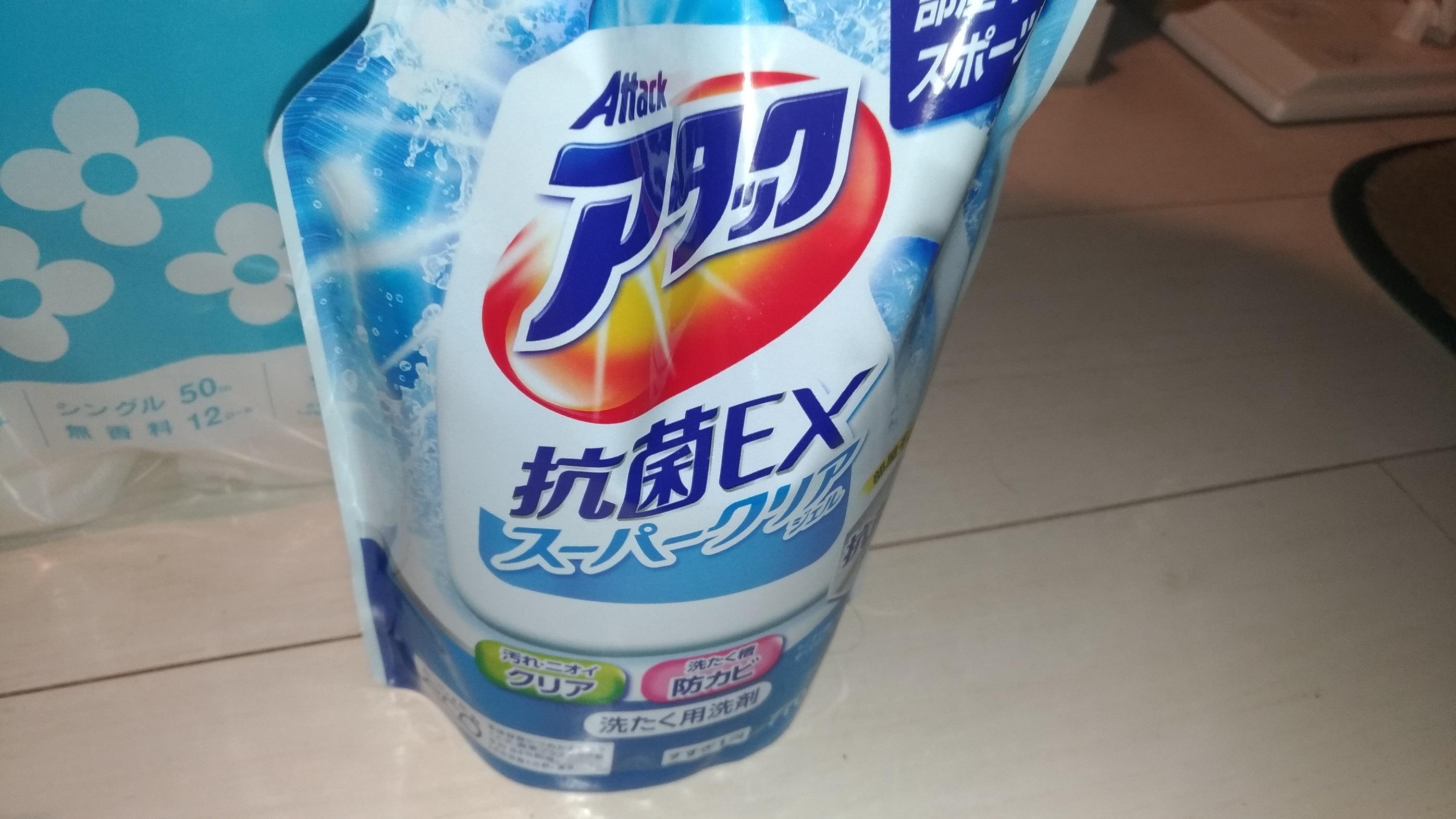 net_0307_shopping_.jpg