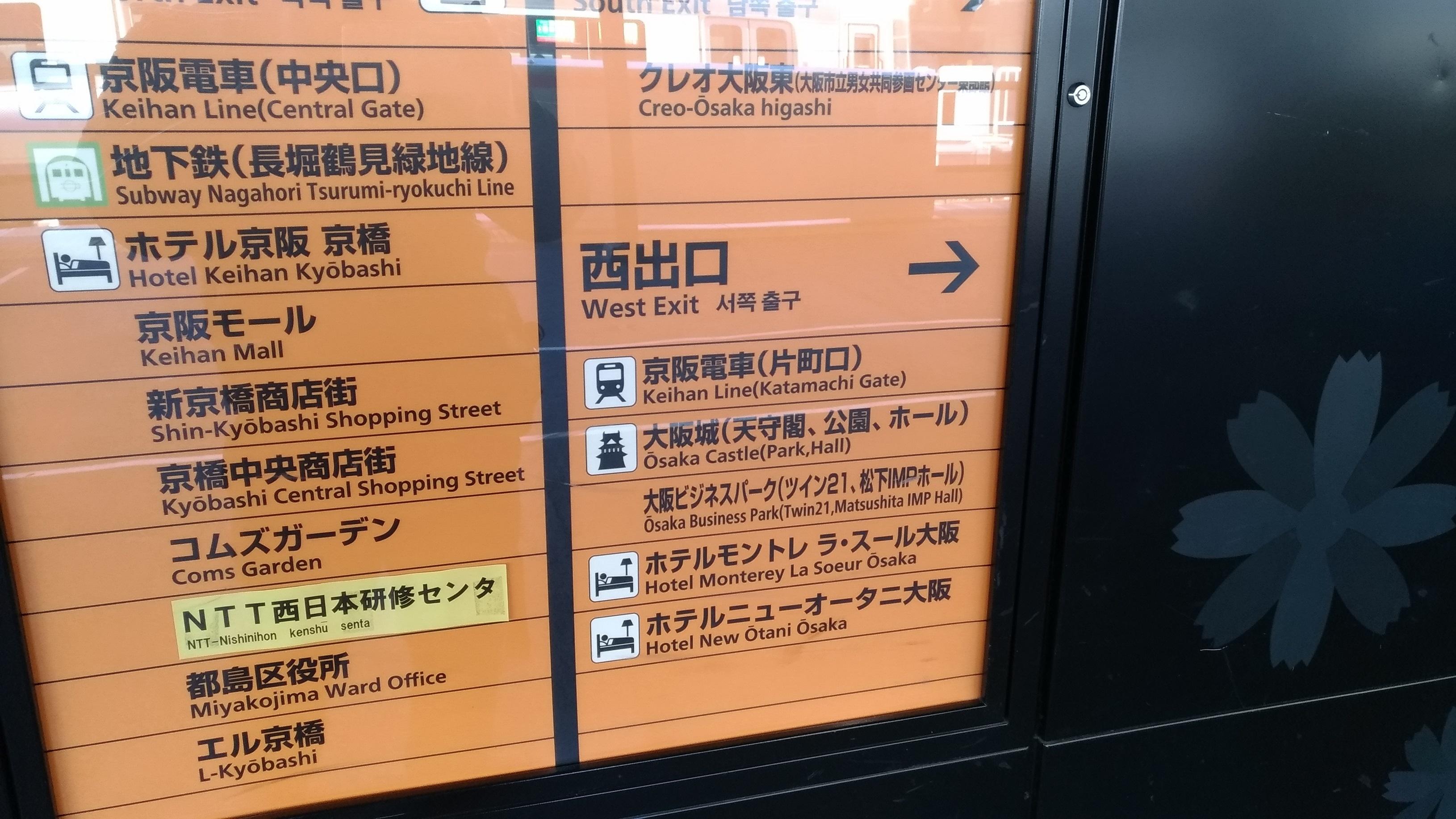 new_hotel_kyobashi_osaka_2021_2.jpg