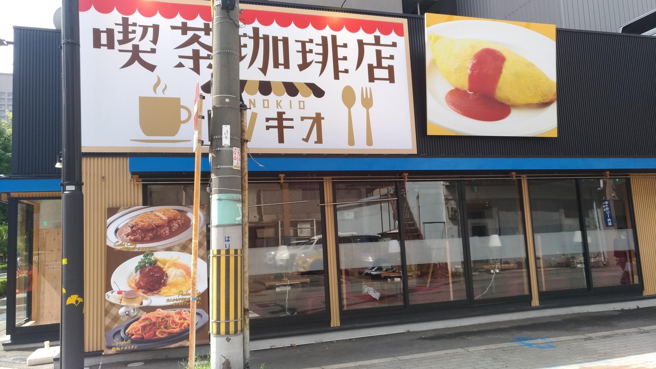 osaka_pinokio_fukushima_3.jpg