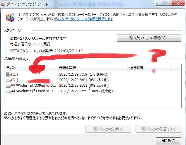 pc_hdd_ssd_2021_new_win7.jpg