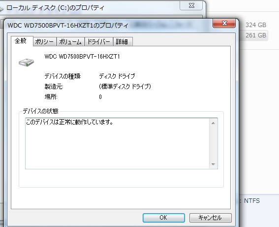 pc_hdd_ssd_2021_new_win7_1.jpg