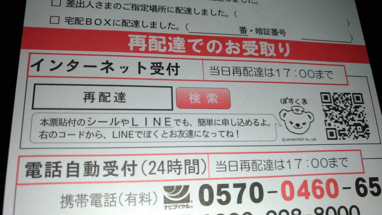 post2021_0116_.jpg