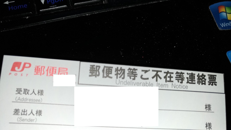 post2021_0116_1.jpg