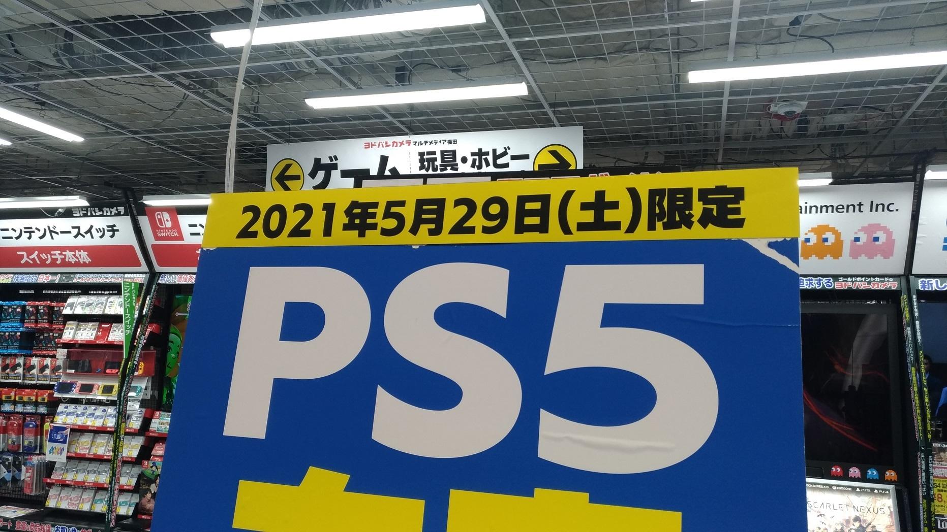 ps5_29_o.jpg